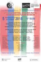 Yerevan ottobre 2018